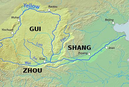 63 - Shang Zhou Gui
