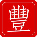 55 - Feng 豐