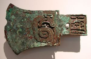 56 - ascia in bronzo epoca Shang